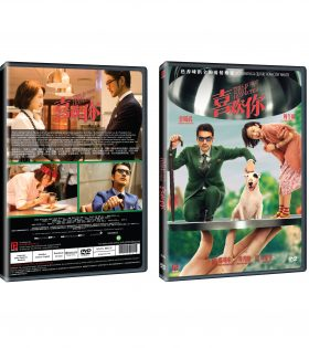 THIS IS NOT WHAT I EXPECTED DVD Packshot