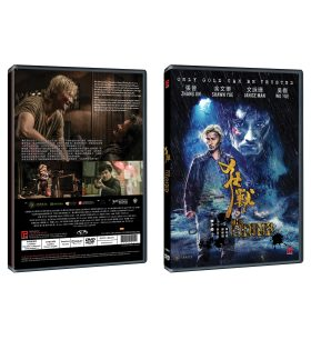 The-Brink-DVD-Packshot