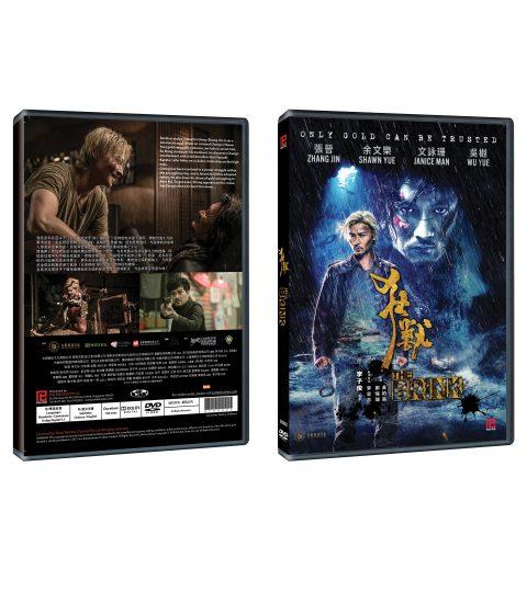 The-Brink-DVD-Packshot