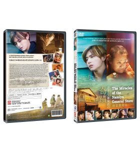 The-Miracles-of-the-Namiya-General-Store-DVD-Packshot