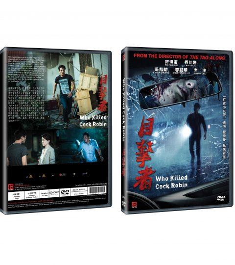 WHO KILLED COCK ROBIN DVD Packshot