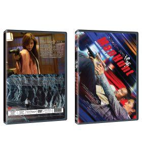 Manhunt-DVD-Packshot