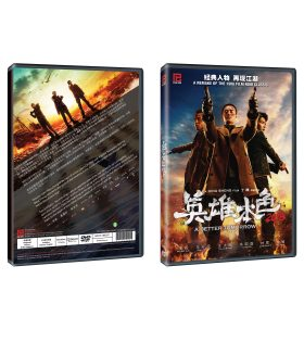 A-Better-Tomorrow-DVD-Packshot