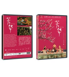 Youth-DVD-Packshot