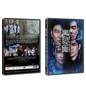 Colour-of-the-Game-DVD-Packshot