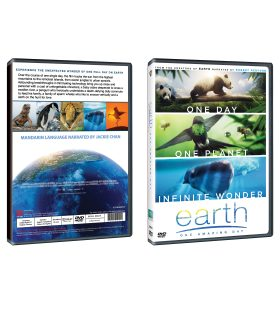 Earth-One-Amazing-Day-DVD-Packshot