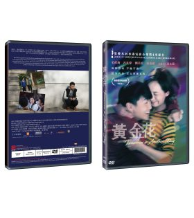 Tomorrow-Is-Another-Day-DVD-Packshot