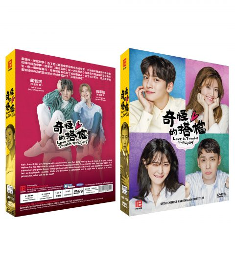 Love-In-Trouble-Packshot