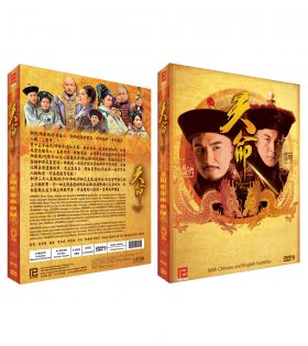 Succession-War-Drama-Packshot