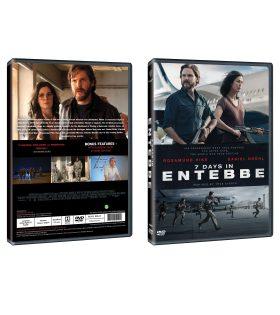 7-Days-in-Entebbe-DVD-Packshot