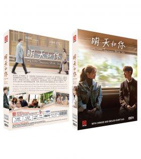 Tomorrow-With-You-Drama-Packshot