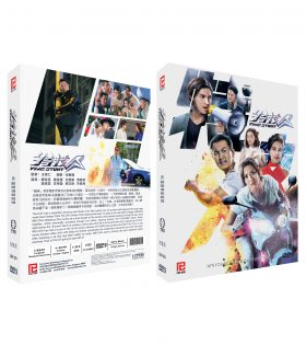 The-Stunt-Drama-Packshot