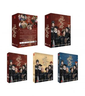 Story-of-Yanxi-Palace-Packshot