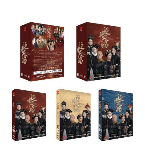 Story-of-Yanxi-Palace-Packshot