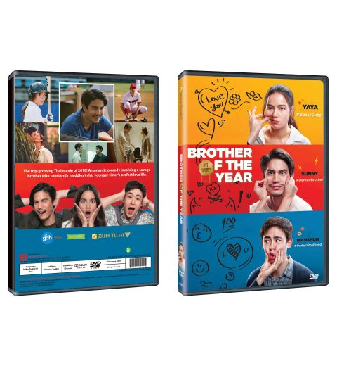 Brother-of-the-Year-DVD-Packshot