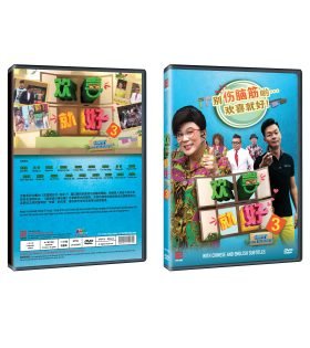 Happy-Can-Already-3-DVD-Packshot