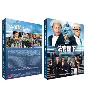 OMG-Your-Honour-Drama-Packshot