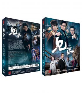 Fist-Fight-Drama-Packshot