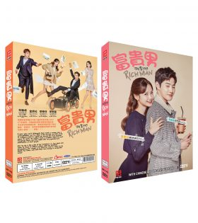 Rich-Man-Drama-Packshot