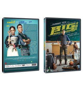 Big-Brother-DVD-Packshot
