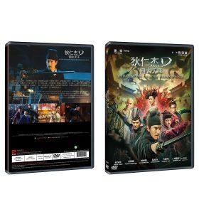 Detective-Dee-The-Four-Heavenly-Kings-DVD-Packshot