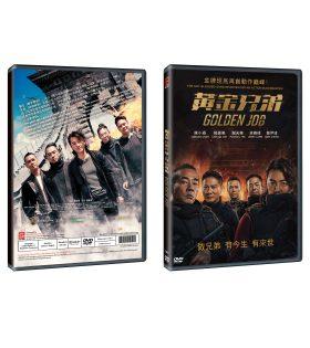 Golden-Job-DVD-Packshot