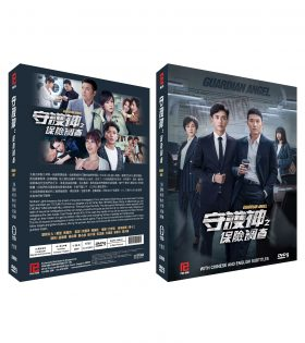 Guardian-Angel-Drama-Packshot