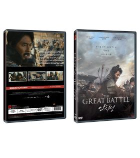 The-Great-Battle-DVD-Packshot