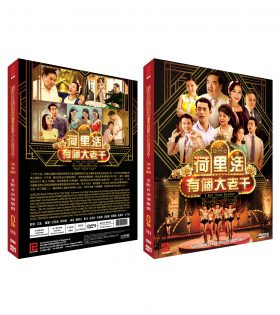 I-Bet-Your-Pardon-Drama-Packshot