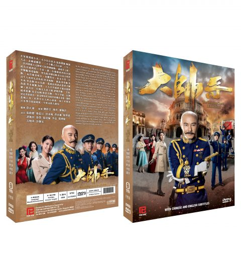 The-Learning-Curve-of-a-Warlord-Drama-Packshot