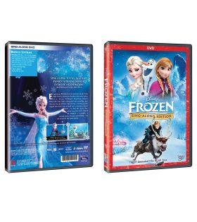 Frozen-Sing-a-long-DVD-Packshot