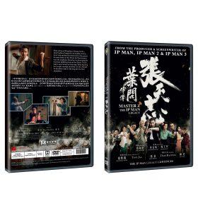 Master-Z-The-Ip-Man-Legacy-DVD-Packshot