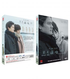 Shall-We-Kiss-First-Drama-Packshot