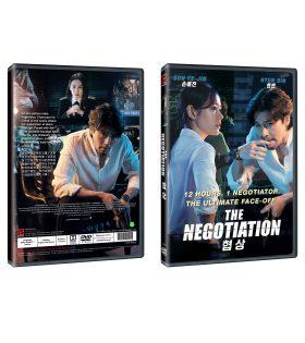 The-Negotiation-Korean-Movie-DVD-Packshot