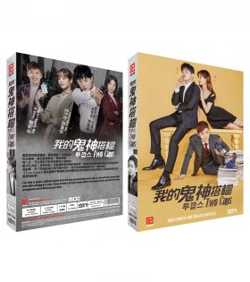 Two-Cops-Drama-Packshot